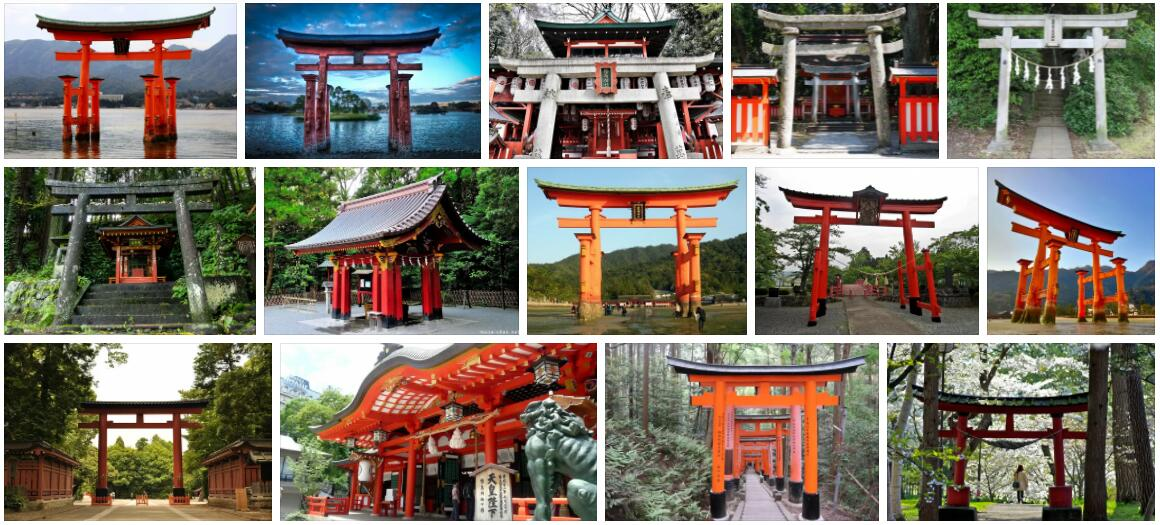 Meaning of Shinto 1